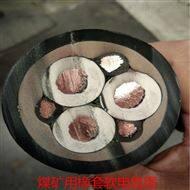 MY矿用橡套电缆种类 型号 用途 生产商