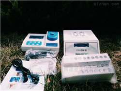 LB-CNPT COD/氨氮/總磷/總氮福利棋牌游戲開獎測儀