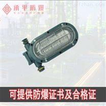 山西安全DGC18/127L(A)矿用支架灯
