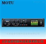 北京實體銷售MOTU 624音頻接口 聲卡