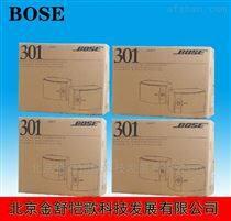 北京经销商价格BOSE 301V音箱扬声器原装