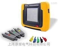 HDGC3522三相电能表现场校验仪(便携式)