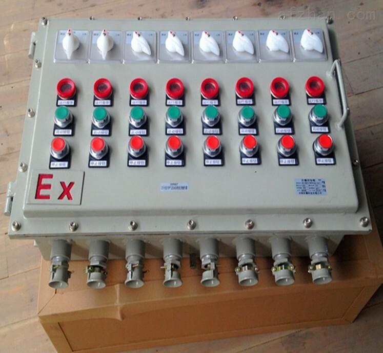 15kw防爆电磁启起动箱