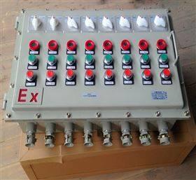 BXD53钢板防爆配电箱