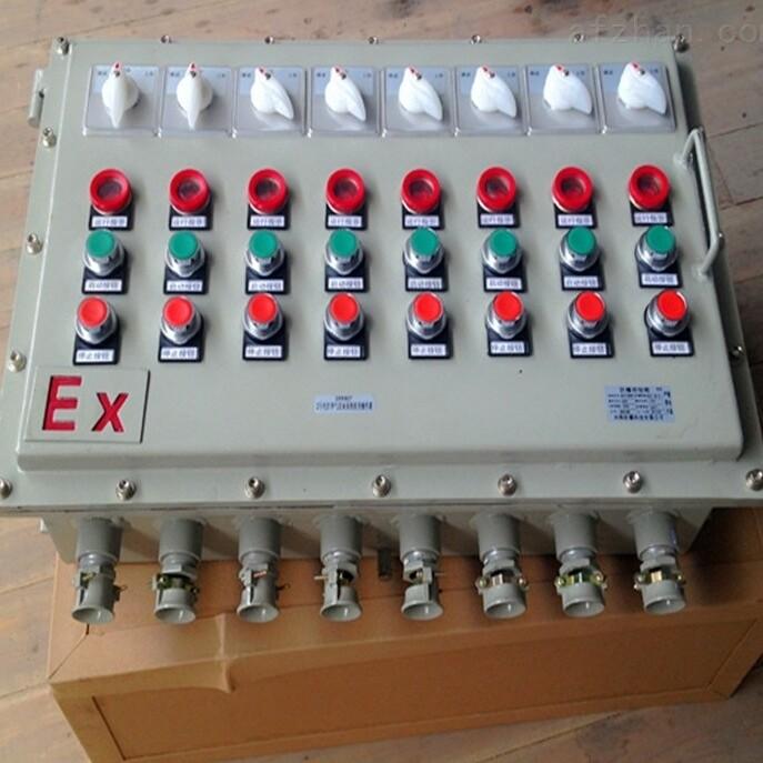 钢板焊接防爆箱壳体