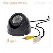 匹配深圳有为车载GPS协议的海螺串口摄像头