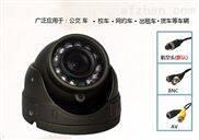 祺盼 车载DVR录像机 用夜视摄像头