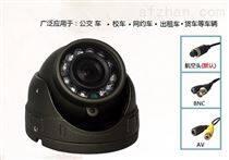 配部标机使用的 车载摄像头
