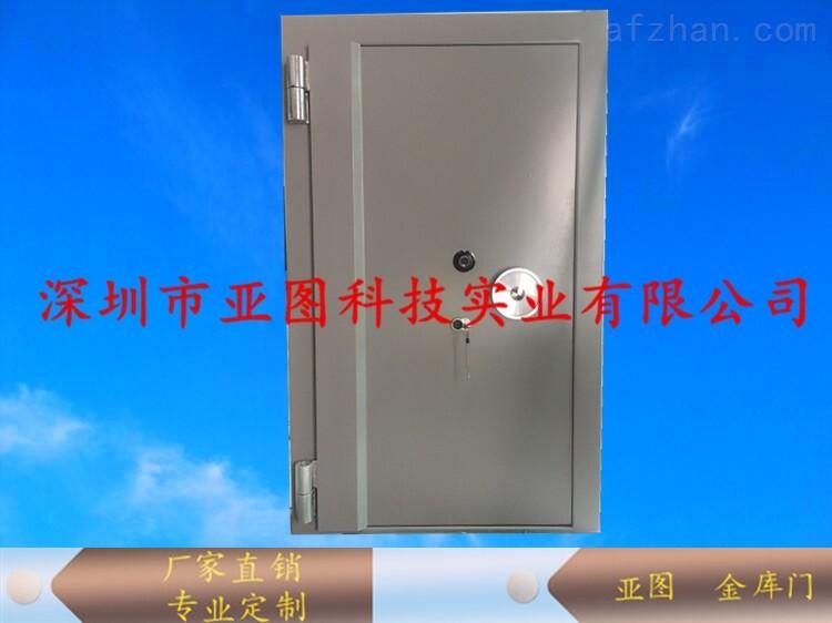 深圳防水B级金库门