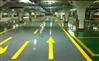 陽江停車場車位標線工程 城市路面劃線施工