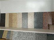 黑河擠塑板多彩漆外墻保溫一體板銷售廠家
