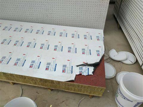 延安市聚苯板多彩漆外墙保温一体板厂家发货