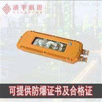 专供DGS48/127L(A)矿用防爆巷道灯方型规