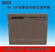 銷售BOSE博士 DS40F 揚聲器 吸頂音箱價格
