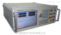 STR3030B1型三相交直流標準源