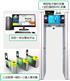 江苏电子产品探测安检门