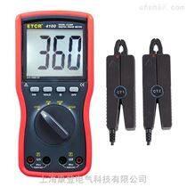 ETCR4000雙鉗數字相位伏安表