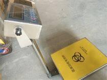 郑州卫生院智能医疗垃圾电子秤标定操作