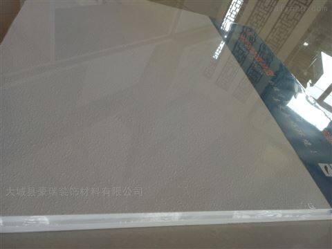 体育馆用豪瑞岩棉吸音天花板提高声音清晰度