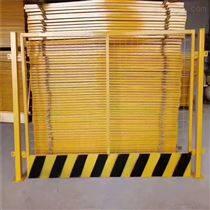 房地产建设基坑防护网