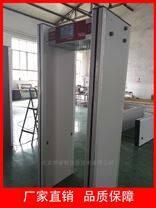 手机安检门手机信号检测探测门