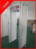 手机检测门集中处理手机安检门