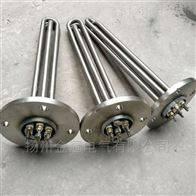 SRY6-1,SRY2-3管状电加热器