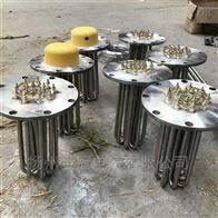 SRY4 220v5kw型侵入式管状电加热器