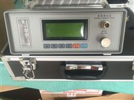 三级承试设备-SF6检漏仪