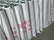 耐水抗晒优质防火布