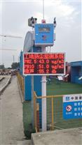广西建筑施工环境扬尘监控设备厂家