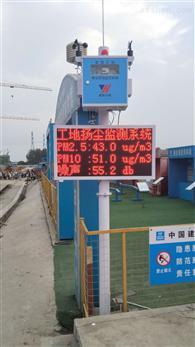 河南企业环境TSP/扬尘监控/功能特点