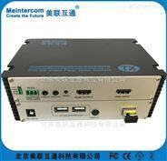 KVM HDMI光端机厂家直销