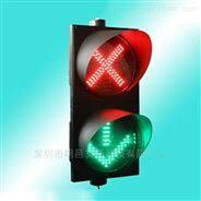 300型紅叉綠箭二單元車道信號燈