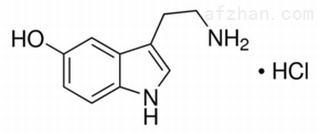 5-羟色胺盐酸盐