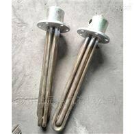 SRY6-1/2KW优质管状电加热器