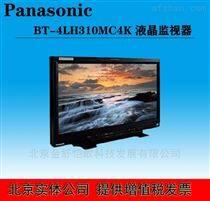 北京销售松下BT-4LH310MC 4K 液晶监视器