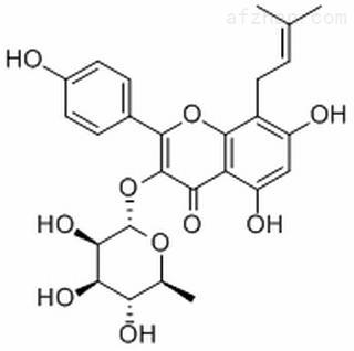 宝藿苷II