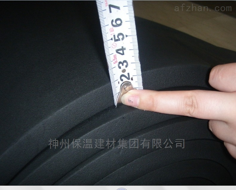 出口橡塑保温棉 华章包检测高温橡塑海绵板