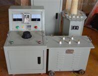 四级承试电力设施许可证申报条件有啥?