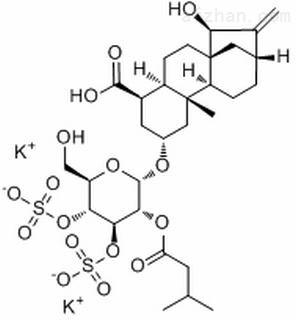 苍术苷二钾盐