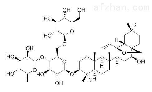 柴胡皂苷C