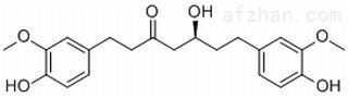 六氢姜黄素