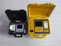 上海市四级承试电力设施许可证申请方式