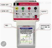 SY3002智能三相用电检查仪