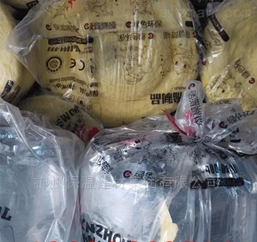 肥城8300*1200*80*10kg压缩玻璃棉毡价格