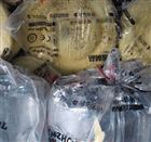 w38铝箔贴面棉 理想的保温隔音棉 厂家价格