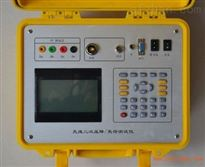 RH330A型无线二次回路压降测试仪