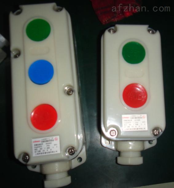 BAK41-9钮防爆控制按钮