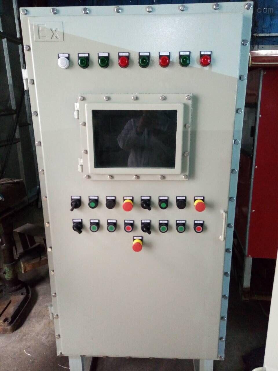 400A防爆总动力电源配电箱柜